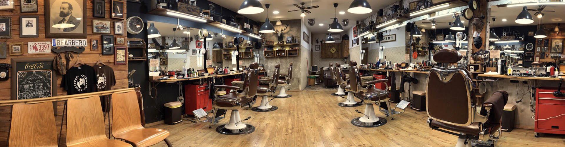 Barbería Bearbero en calle Embajadores